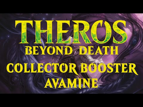 Veel üks Collector Booster Box avamine.