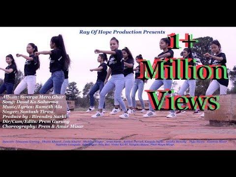 Nepali Christian songDAUD KO SAHARMAOFFICAL MUSIC