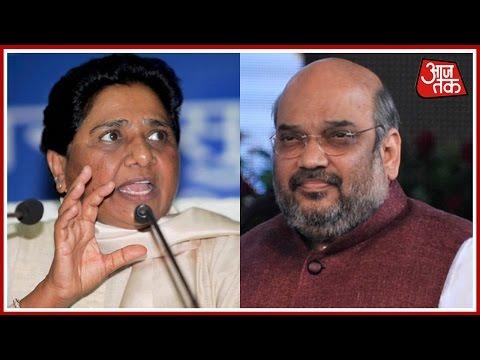 There Cannot Be A Bigger 'Kasab' Than Amit Shah: Mayawati