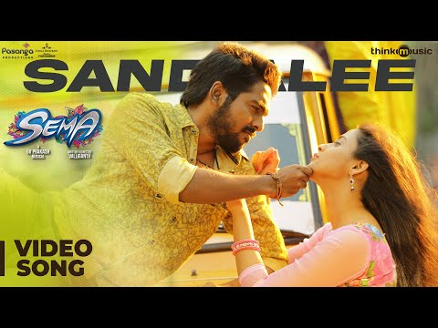 Sema Songs | Sandalee Video Song | G.V. Prakash Kumar, Arthana Binu | Valliganth | Pandiraj