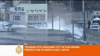 Japan Earthquake 8.9 Tsunami - New Explosion