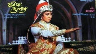 Aye Dil-e-Nadaan - Razia Sultan HD