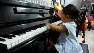 Aspiring Baby Pianist