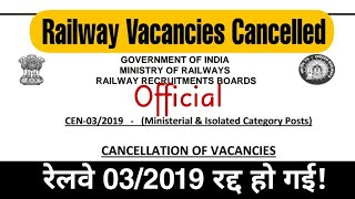 RRB Ministerial & Isolated Category Post Notice Regarding Cancellation Vacancies