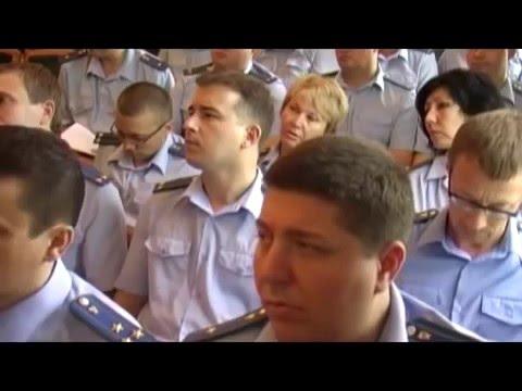 Прокуратура Республики Крым (12 января - день прокуратуры РФ)