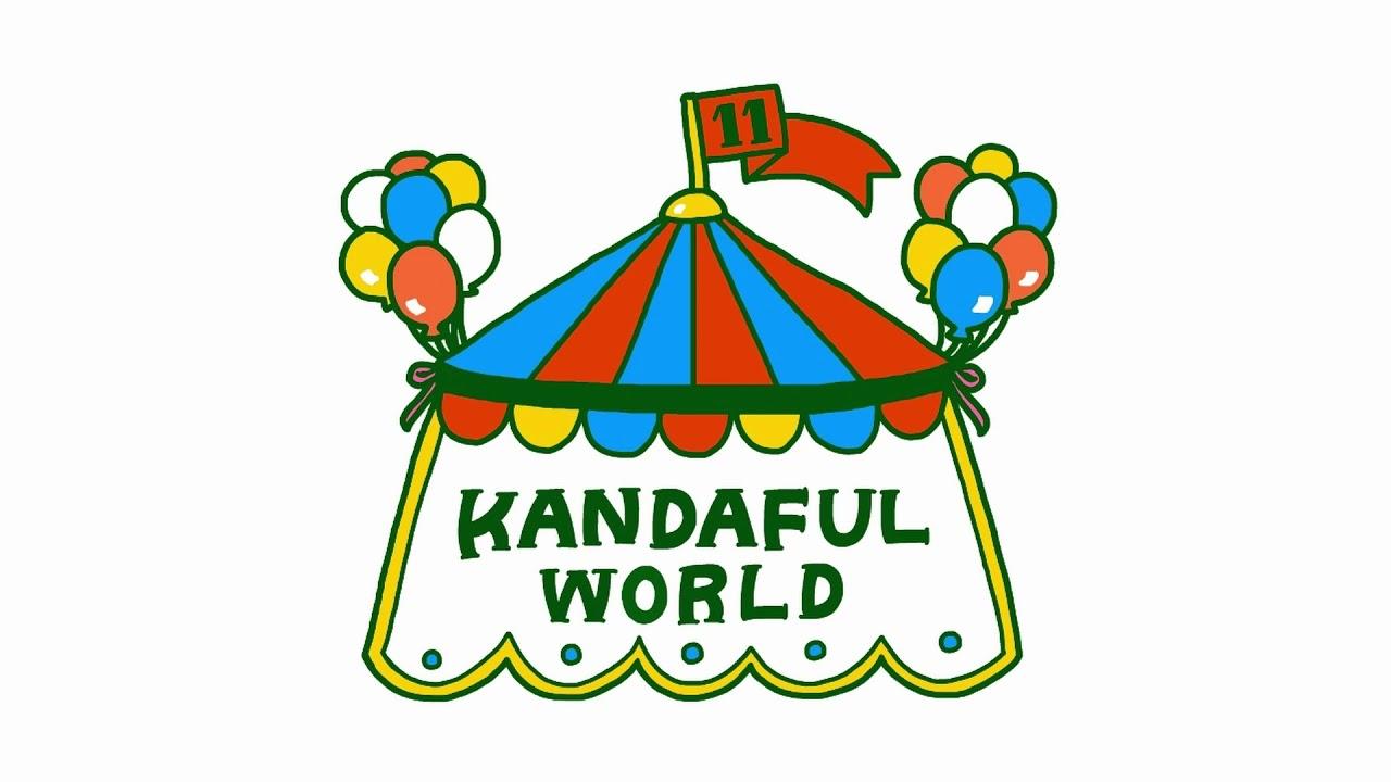 KANDAFUL WORLD Vol.11 セットリスト公開[期間限定]
