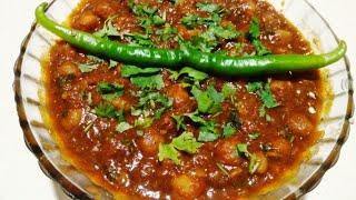 હેવમોર જેવા પંજાબી ચના ધરે બનાવવાની રીત||chole recipe without onion garlic