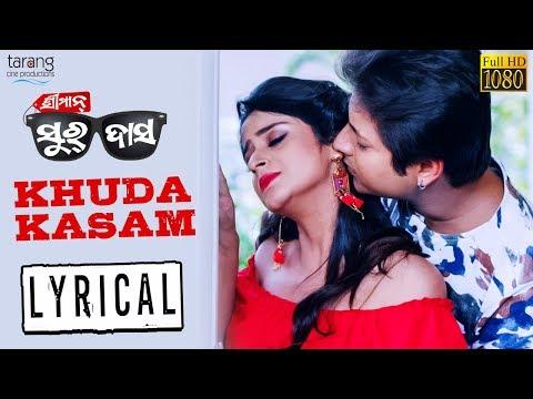 Rahi Adhuri Kahani ||Mahendra Raj ||New Gujarati Video Song 2019