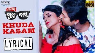 Lyrical: Khuda Kasam | Sriman Surdas | Babushan & Bhoomika |Tarang Cine Productions
