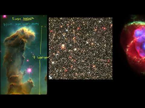 Star field and nebula images | Cosmology & Astronomy | Khan Academy Hebrew