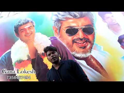 Chennai Gana SANTHOSH_GANA RAM_GANA LOKESH...