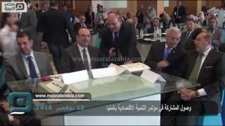 مصر العربية | وصول المشاركة في مؤتمر التنمية الاقتصادية بالمنيا