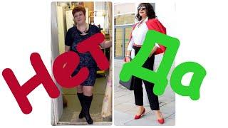 Как составить модный образ для женщин после 60 10 советов от стилистов