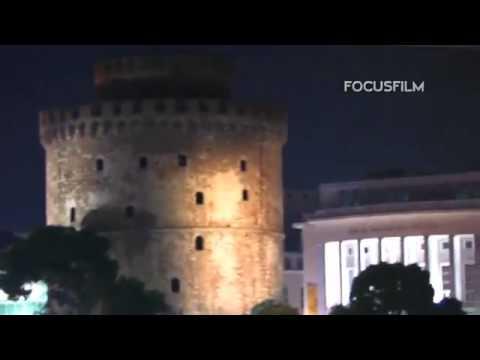 The capital of Macedonia - Thessalonike
