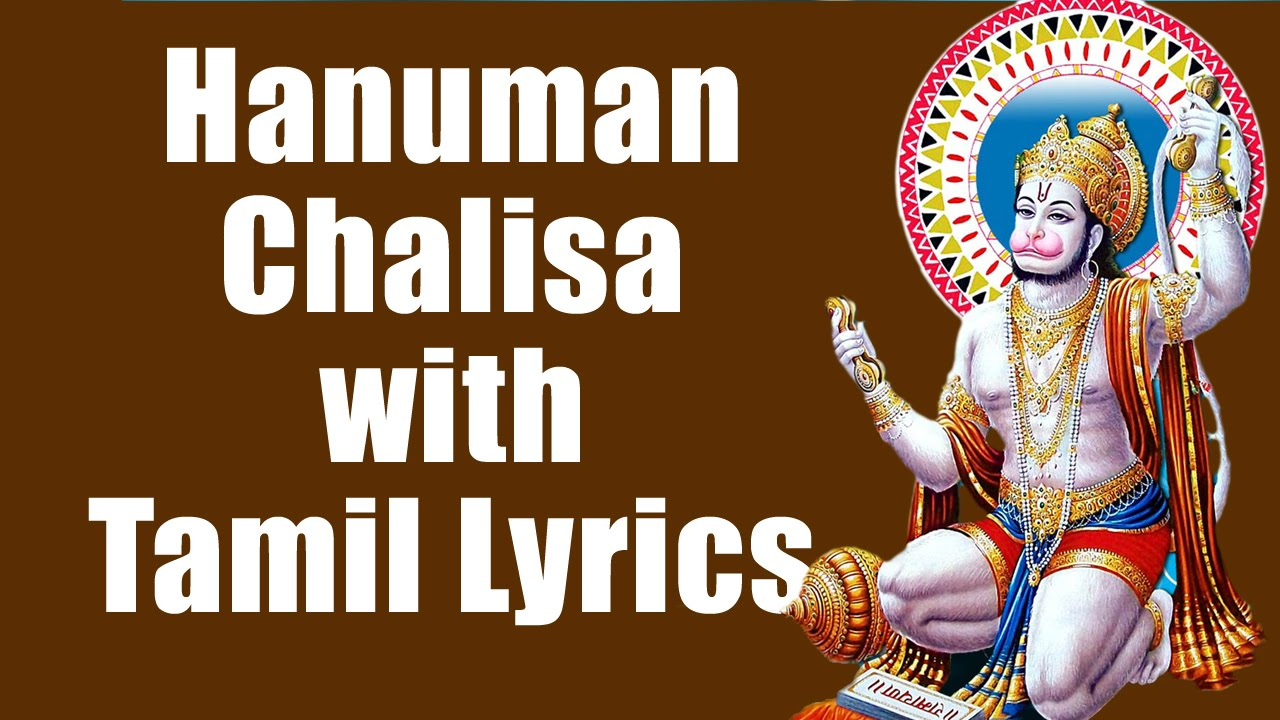 Hanuman Chalisa Lyrics in English and meaning