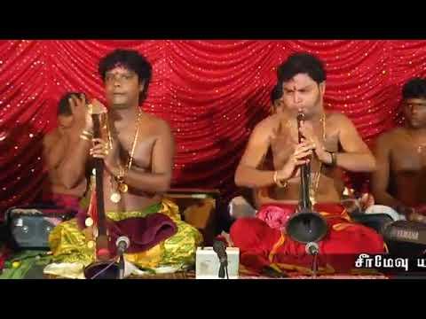 In a beautiful Temple setting in Yarlpanam, - Thillana Mohanambal - Thillana in Nadhaswaram