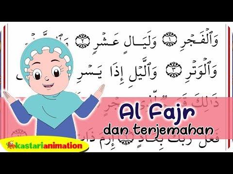 Al Fajr dan Terjemahan | Juz Amma Diva | Kastari Animation Official