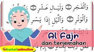 Download Mp3 Al Fajr Dan Terjemahan | Juz Amma Diva | Kastari Animation