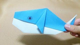 Easy origami Whale! How to make Origami 簡単折り紙 折り方 くじら(クジラ)