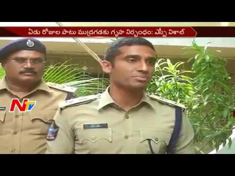 SP Susheel About Mudragada Padayatra || Kapu Udyamam || NTV