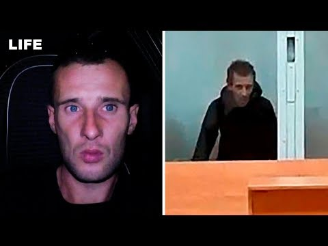 """""""Тайный"""" арест убийцы 9-летней Лизы Киселёвой"""