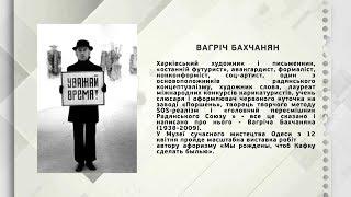 Ни слова о политике 10.04.2019