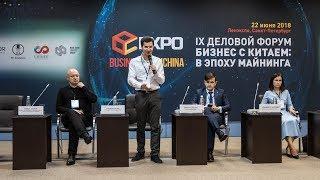 IX бизнес-форум, состоявшийся в Санкт-Петербурге 22 июня 2019 года, был посвящен теме