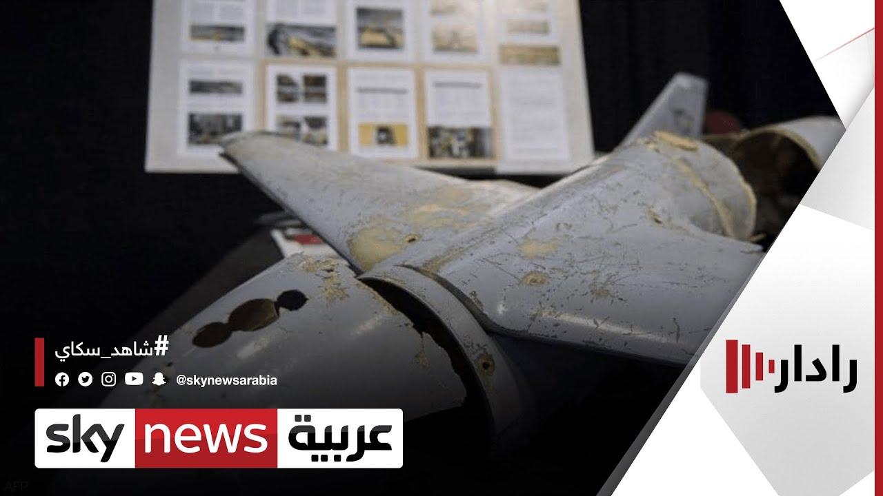 تدمير 5 صواريخ حوثية أطلقت نحو جازان | #رادار  - نشر قبل 60 دقيقة