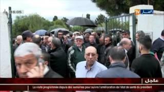 جثمان الراحل لطفي بومغار يوارى الثرى بمقبرة دالي إبراهيم