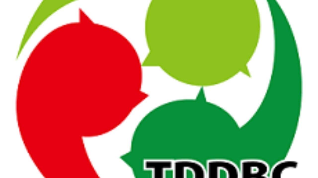 TDD Boot Camp 2020 Online #1 基調講演/ライブコーディング