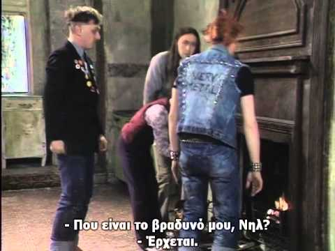 The Young Ones S02E02 - Cash - Greek subtitled