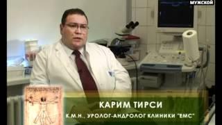 видео лечение мужского бесплодия