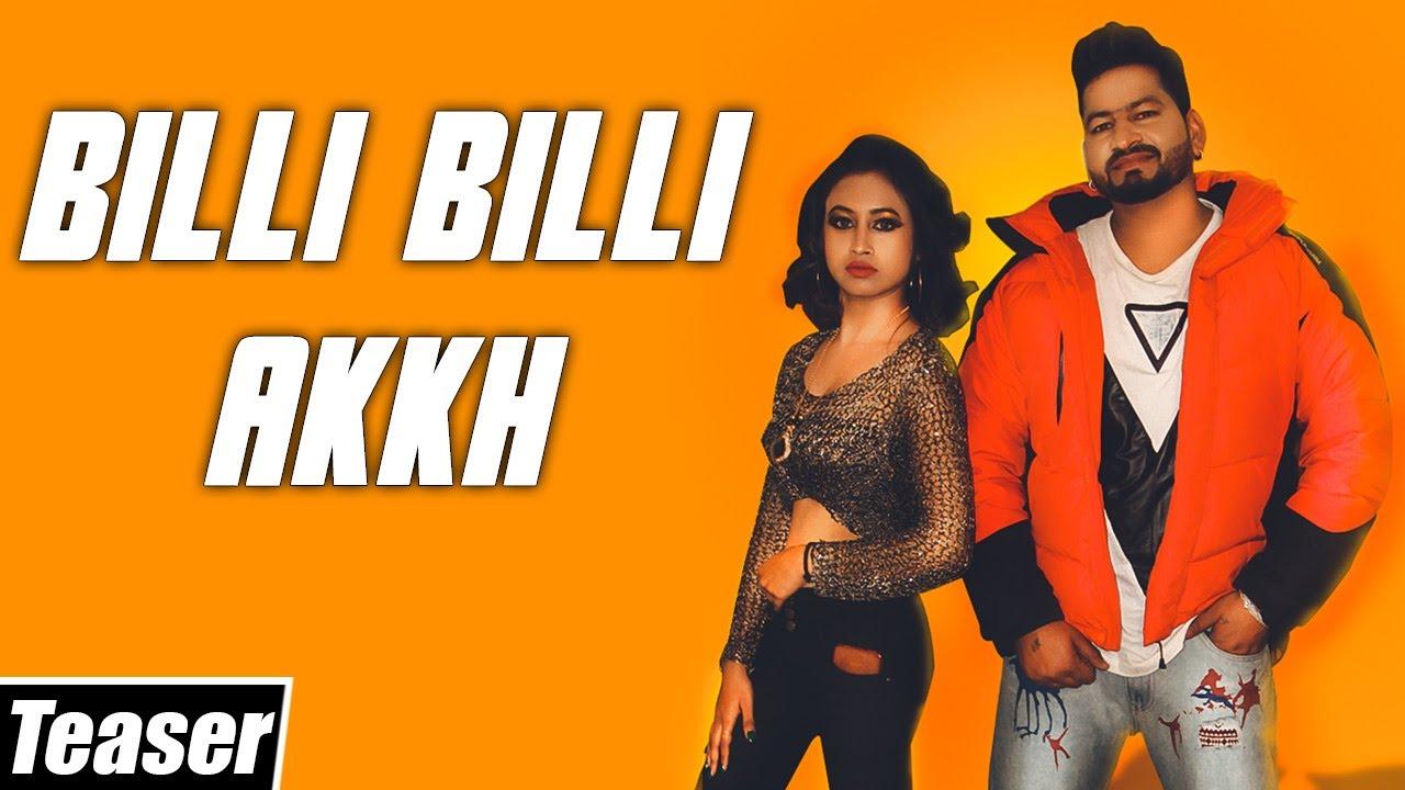 Billi Billi Akkh   Official Teaser   Candy Beat's   New Punjabi Song 2021   Yellow Music