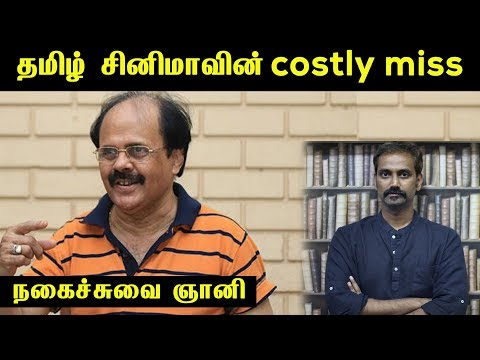 Tamil cinema's costly miss - Crazy Mohan