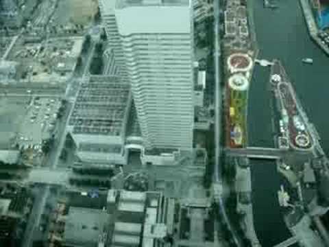 Yokohama desde Land Markt