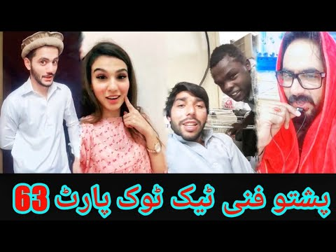 Pashto Musically Tiktok Videos Collection Part 63