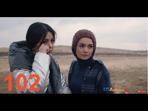 Xabkanq /Խաբկանք- Episode 102