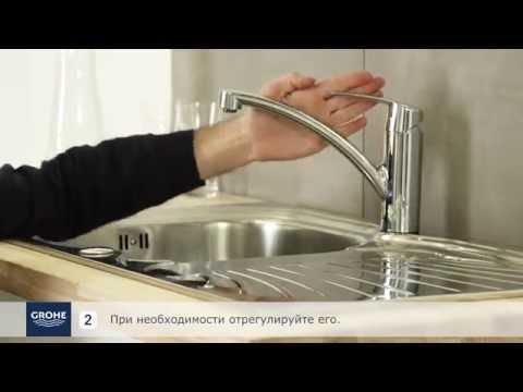 Смесители Кухонные смесители и мойки IKEA