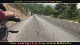 एस्तो बन्दैछ गुल्मीको रुद्रबेनी वामी सडक || Rudrabeni-Wami Road Gulmi