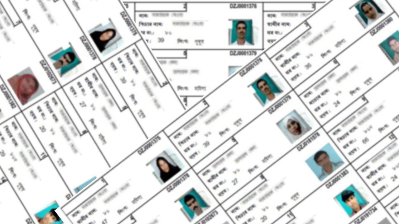 Voter List Bangladesh 2015 Pdf