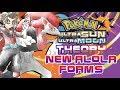 Pokemon Ultra Sun Ultra Moon Theory - Potential New Alola form Pokemon