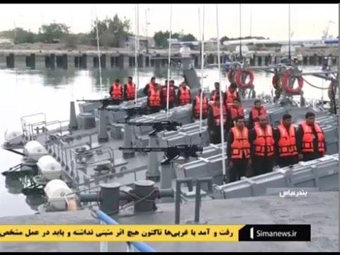 Iran IRGC Navy receives Ashoura & Zolfaqar Speedboats قايق تندرو ذوالفقار عاشورا دريايي سپاه ايران