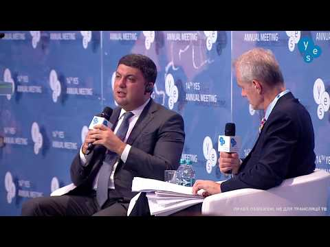 OPENING SPEECH AND Q&A: UKRAINE'S REFORMS AND THE EU'S ROLE