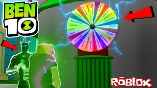 THIS WHEEL FORCED ME TO PICK THESE ALIENS! (Roblox Ben 10 Arrival Of Aliens)