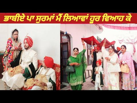 Punjabi Wedding Celebration by Pind Punjab de | Happy lifestyle of Punjab,  India