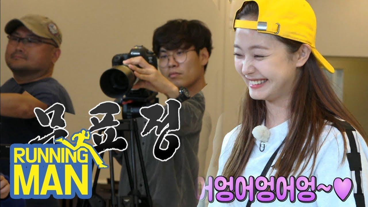 Running Man': Vì sao Jeon So Min bị khán giả ghét và tẩy chay đến