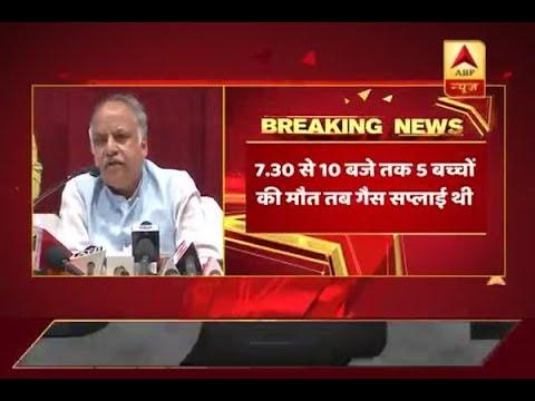 Gorakhpur Tragedy: All 36 children did not die due to insufficient oxygen supply, says Ash