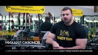 Обращение к губернатору Красноярского кр...