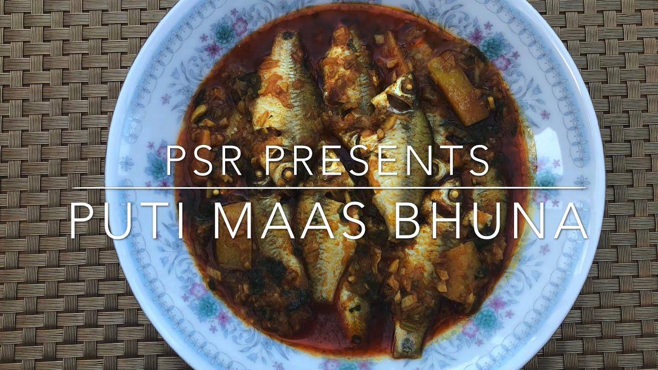 Shatkora Peel Diya Puti Maas Bhuna | PSR