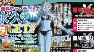 Bikini Towa scan FREE Update on Xenoverse 2   Cooler scan Update on FighterZ  